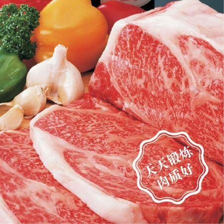 禾泉农庄农家散养黑猪肉 新鲜前夹肉 品味农家美食 500克