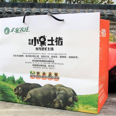 禾泉农庄 农家散养黑猪肉 新鲜前夹后腿里脊五花排骨礼盒装 3000g