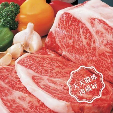 禾泉农庄农家散养黑猪肉 新鲜后腿肉 品味农家美食 500克