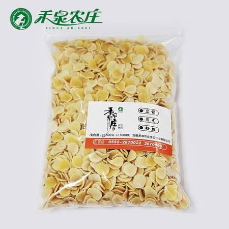 禾泉农庄 安徽特产绿豆小豆饼 生态有机食品 手工制作500g