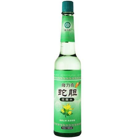 【郑州馆】隆力奇花露水195G