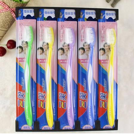 【郑州馆】三笑牙刷 成人中软毛30支家庭装牙刷 经典爆款 正品批发 包邮