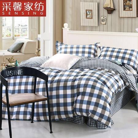 采馨家纺 床上用品条格美式全棉四件套纯棉被套1.5m1.8m 优雅格调