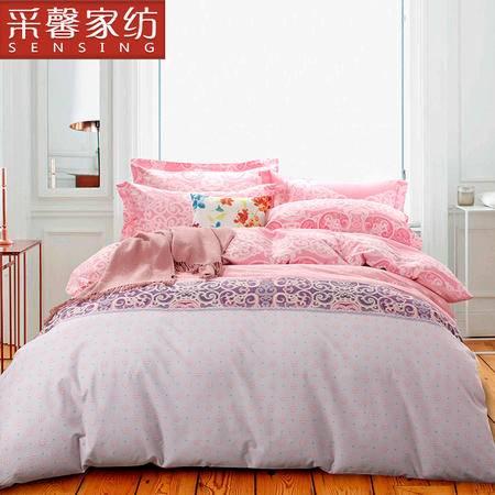 采馨家纺 床上用品韩式公主全棉四件套纯棉被套1.5m1.8m 贝伦塔
