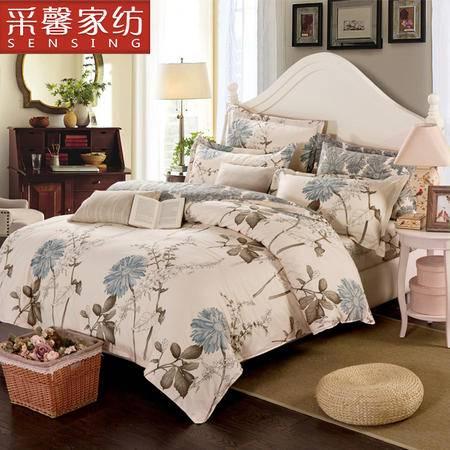 采馨家纺 床上用品花卉田园全棉四件套纯棉被套1.5m1.8m一抹清香
