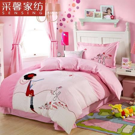 采馨家纺 床上用品儿童卡通全棉四件套纯棉被套1.5m1.8m 念念不忘