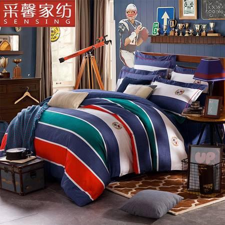 采馨家纺 床上用品条格美式全棉四件套纯棉被套1.5m1.8m 极简主义