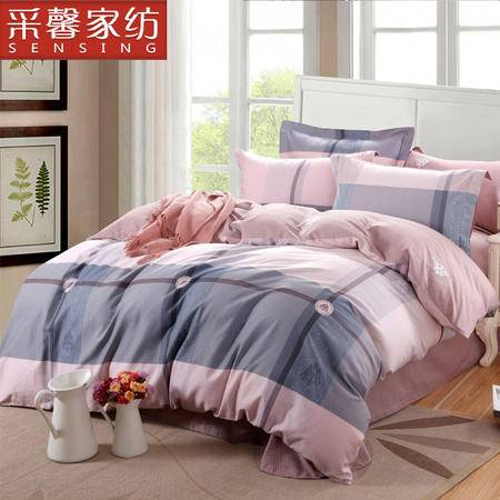 采馨家纺 床上用品日式简约全棉四件套纯棉被套1.5m1.8m 偶遇日记