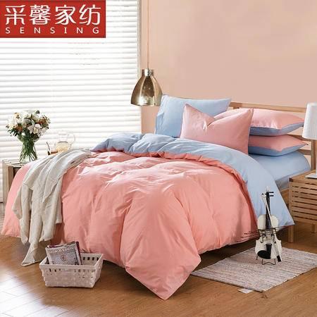 采馨家纺 床上用品日式简约全棉四件套纯棉床单被套1.5m1.8m 纯色