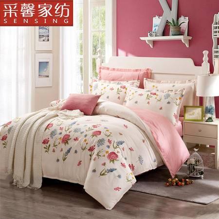 采馨家纺 床上用品花卉田园全棉四件套纯棉被套1.5m1.8m 小清新