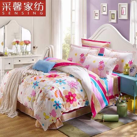 采馨家纺 床上用品花卉田园全棉四件套纯棉被套1.5m1.8m漫漫飞舞