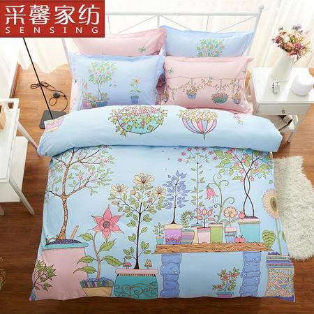 采馨家纺 床上用品儿童卡通全棉四件套纯棉被套1.2m1.5m 秘密花园