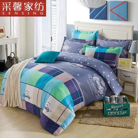 采馨家纺 床上用品条格美式全棉四件套纯棉被套1.5m1.8m 夏日摩卡