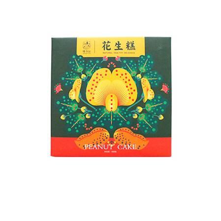 豫游纪名优传统特产花生糕(酥香)