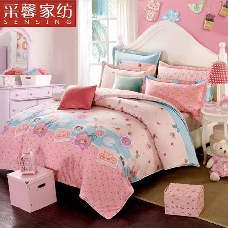 采馨家纺 床上用品韩式公主全棉四件套纯棉被套1.5m1.8m 陌上花开