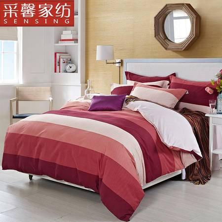 采馨家纺 床上用品日式简约全棉加厚磨毛床单四件套1.5m1.8m