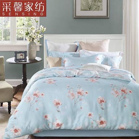 采馨家纺 夏季100%双面天丝四件套1.5/1.8m春夏床上用品 逸彩