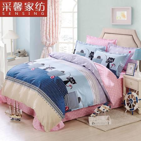 采馨家纺 床上用品学生纯棉被套单件1.5米双人全棉被罩 温暖之家