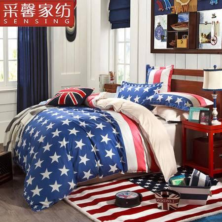 采馨家纺 床上用品条格美式全棉四件套纯棉被套1.5m1.8m 欧美派对