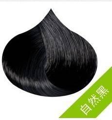 汉典氨基酸不过敏彩色染发剂不沾头皮清水无氨纯植物染发膏水果味