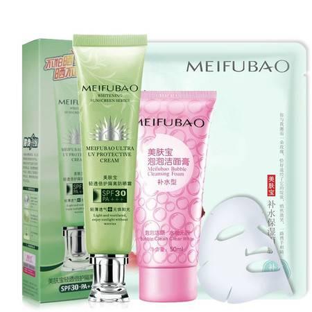 美肤宝轻透倍护隔离防晒霜SPF30PA+++ 隔离防晒霜