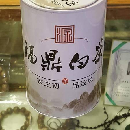 【郑州馆】福鼎牡丹白茶50g罐装