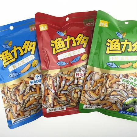 【郑州馆】列夫渔力多10包装(小鱼+花生)