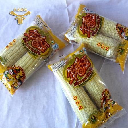 【白城馆】吉林白城先达食品白珍珠速冻玉米100%原产东北黑土地玉米4.7kg/袋