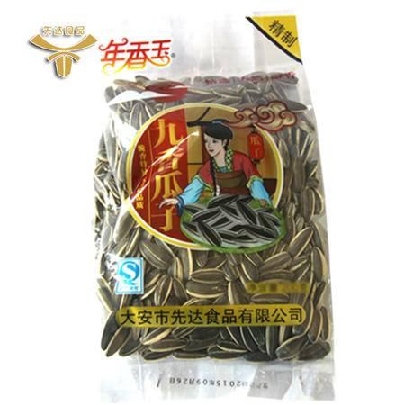 【白城馆】吉林白城先达食品九香瓜子100%原产新疆美葵200g/袋
