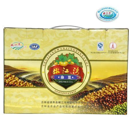 【白城馆】吉林白城嫩江湾嫩江灌区东北原产杂豆源自黑土地的高品质杂豆组合