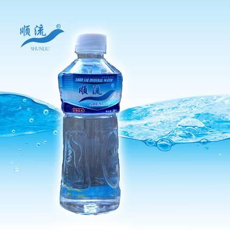 【白城馆】吉林白城洮南顺流纯净水  535ml 24瓶 15kg 顺流