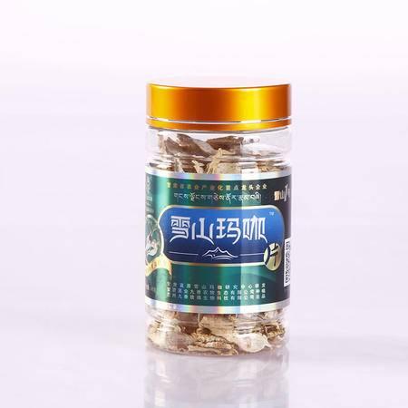 昊业九香玫瑰 高原马牙雪山玛咖片 滋补养生馈赠佳品 抗疲劳 补充肌体能量 独特地域环境生长