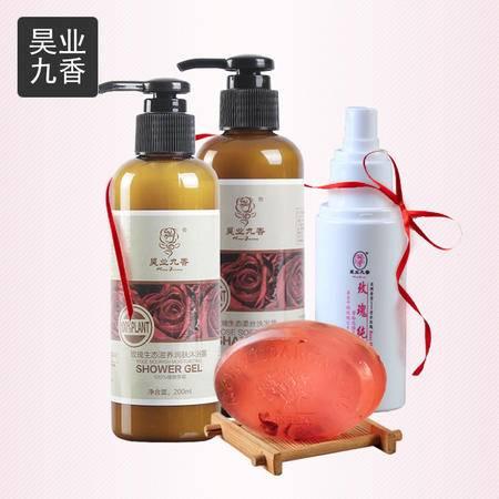 组合实惠装 150ml玫瑰纯露+玫瑰精油手工皂+玫瑰精油沐浴露+玫瑰洗发水