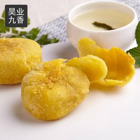 昊业九香特色玛咖饼 高原马牙雪山特产 滋补养生馈赠佳品 玛咖含量约0.08g-0.1g