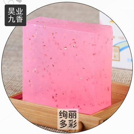 昊业九香兰州苦水玫瑰精油手工皂 徇丽多彩 润肤  除菌  细化皙白你的的肌肤 令肌肤吹弹可破
