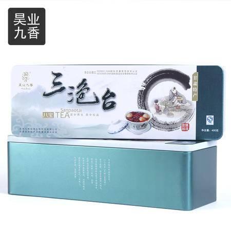 昊业九香 兰州特产 八宝三泡台 盖碗茶 滋补养生佳品 送礼馈赠