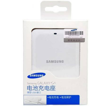 三星S4手机电池充电座 原装座充 I9500 I9502 I9508 I959