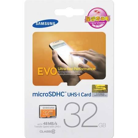 三星 SAMSUNG MicroSD存储卡手机内存卡TF存储卡 32GB(48MB/s)升级版EVO