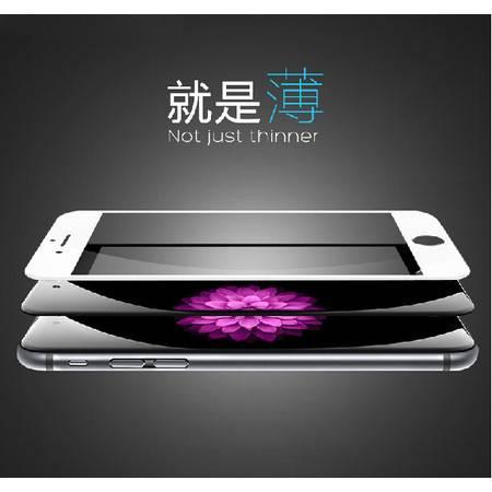 苹果 iPhone6/6s/6puls/6splus 钢化膜防爆钢化玻璃膜高清手机贴膜5.5英寸