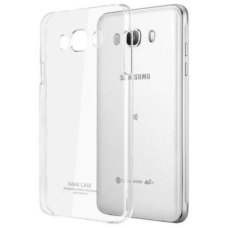 三星 Galaxy J5 2016款轻薄隐形套 J5108保护套超薄硅胶软外壳透明