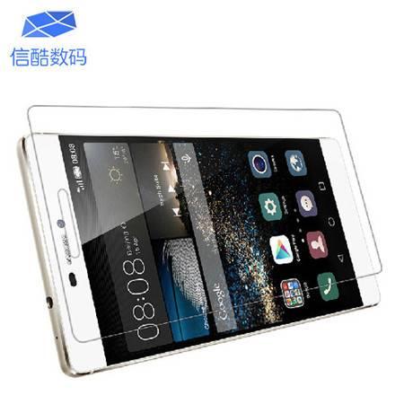 华为P8原装手机钢化膜 屏幕高清膜 防爆保护贴膜 适用于华为P8高配标准版