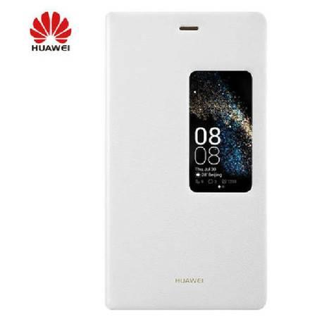 华为(HUAWEI)P8原装正品手机套手机壳 P8智能开窗皮套手机保护套