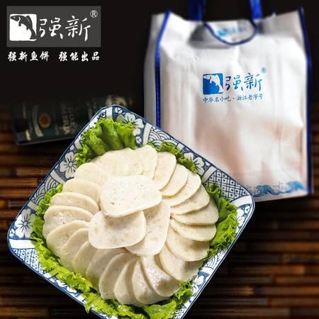 强新鱼饼温州特产强能食品正宗温州鱼饼鱼糕炒年糕火锅鱼饼1000克