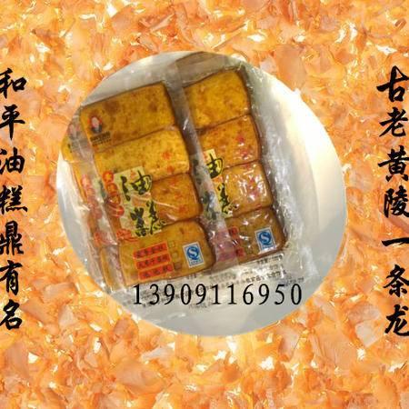 陕北黄陵蔡和平油糕,年糕农家纯手工制作5代包邮