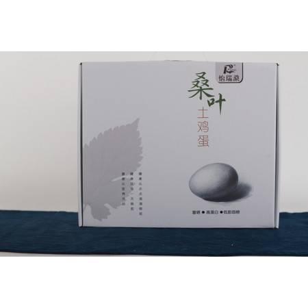 重庆市开县三峡桑源桑叶土鸡蛋30只