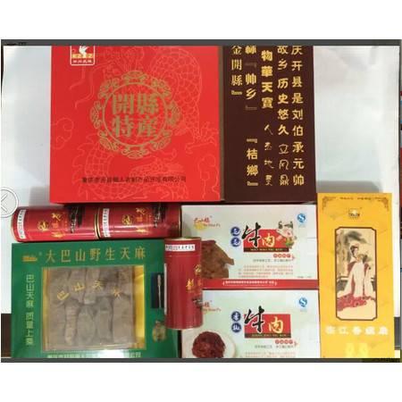 开县开州凤珠组合礼品,内装天麻400克、毛牛肉220克、香蕉牛肉220克、龙珠茶3盒、临江香绸扇一套