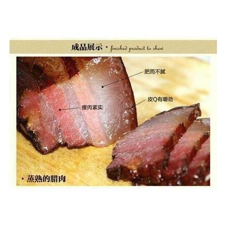 开县钱江食品腊肉450克