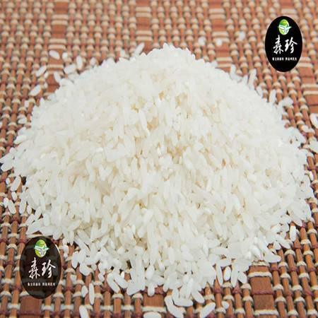 开州区九龙山大米 新米 农家纯天然有机米 拒绝使用除草剂,坚持人工除草,不打农药!限量5000斤!