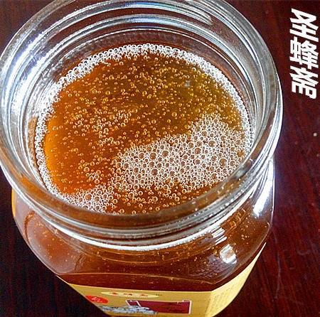 圣蜂斋 春季散装新蜜百花蜜玻璃瓶980g/瓶