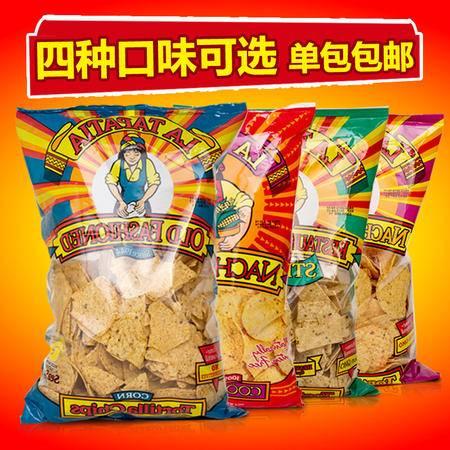 墨西哥玉米片好吃大包原味玉米味拍两包起拍两包包邮可拍下备注改味道